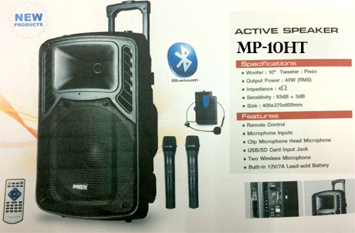 MGX MP 10HT มีบูลทูธ Portable Amplifier With Speaker