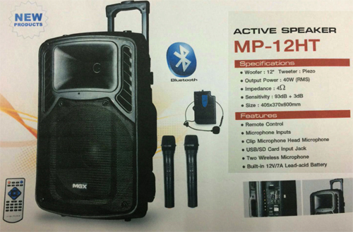 MGX MP 12TH มีบูลทูธ Portable Amplifier With Speaker